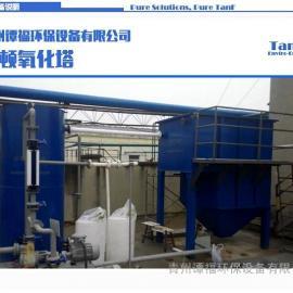 谭福环保 污水处理设备 印染废水 芬顿氧化塔 质优价廉