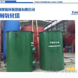 谭福环保|芬顿反应器|电芬顿|纺织废水