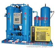 煤粉仓专用制氮机
