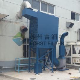 富润特专业生产WYD粉尘除尘器 高效滤筒除尘器设备