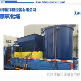 谭福环保|芬顿反应器|芬顿氧化|颜料废水