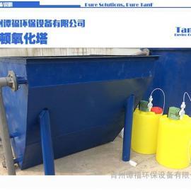 谭福环保|芬顿反应器|芬顿|医药废水