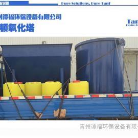谭福环保 污水处理设备 焦化废水 芬顿氧化塔 质优价廉