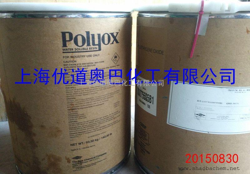 腻子粉增稠润滑分散用美国陶氏WSR 301聚环氧乙烷树脂