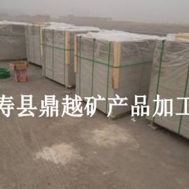 河北柏坡黄石材 石家庄柏坡黄花岗岩厂家 灵寿县柏坡黄价格