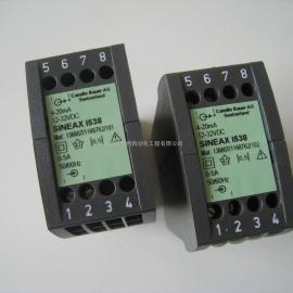SINEAX I538导轨安装电流变送器