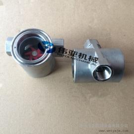 304不锈钢偏心叶轮水流指示器 内螺纹水流指示器