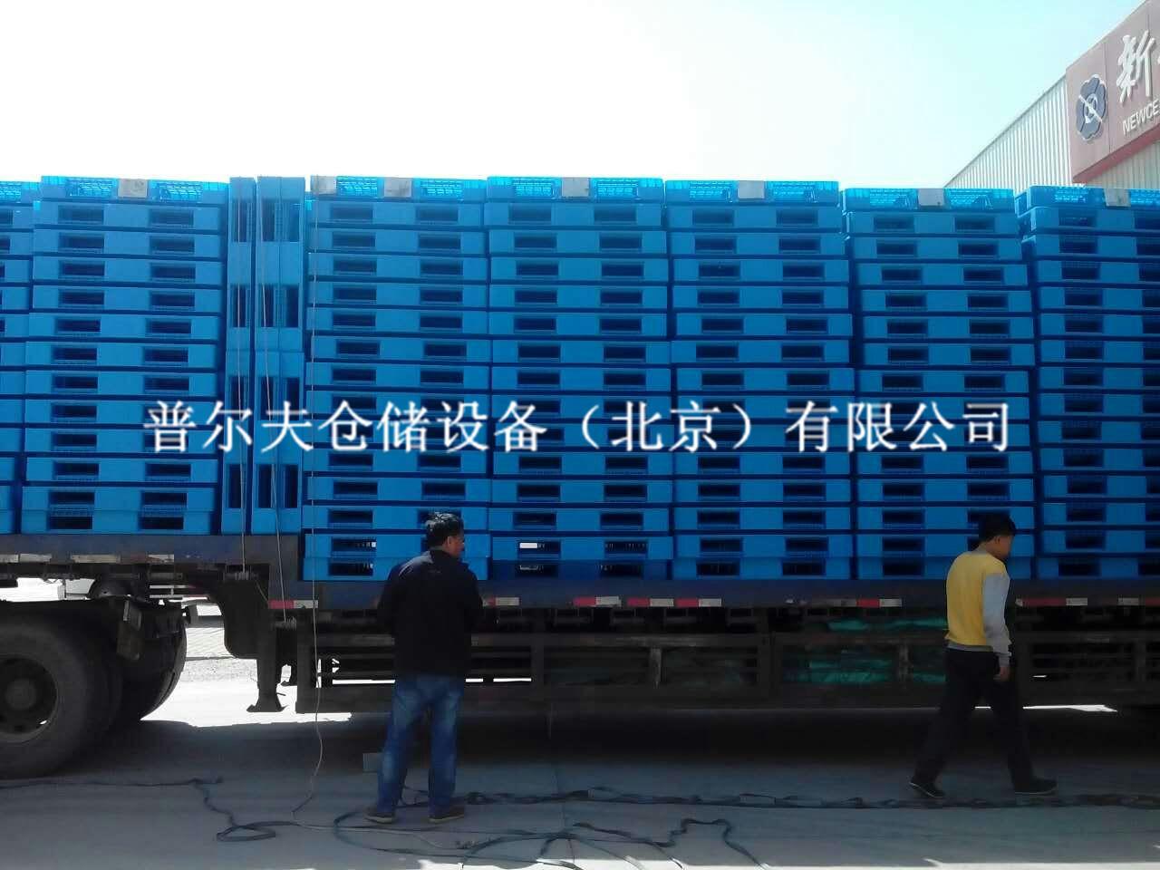 厂家供应 川字网格塑料托盘1208 蓝色塑料卡板 塑料栈板 加钢管