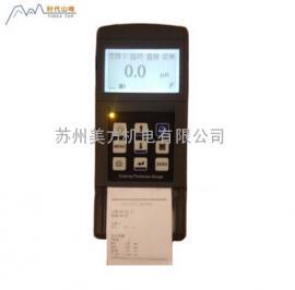 时代高精度两用型涂层测厚仪TT242 带打印功能膜厚仪