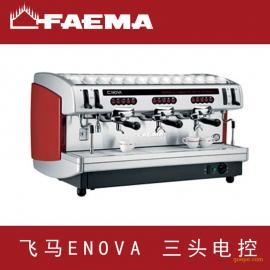 FAEMA飞马半自动咖啡机ENOVA A2 双头电控