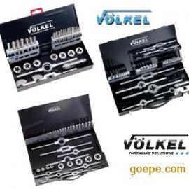 德国VOLKEL科尔牌直柄丝锥、板牙组合套装