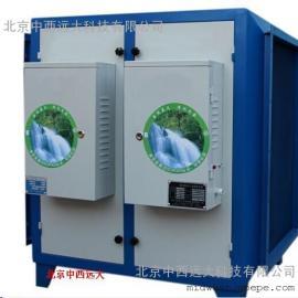 高压静电油烟净化器 型号:CN61M-LT-YJ-D-30A