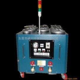 高精密纯油性切削油过滤净油机