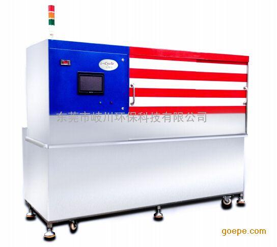 切削液集中自动配液机
