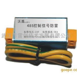北京厂家零售导轨型调置数据防雷器485接线路径