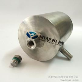 【温州厂家】仪表辅助冷凝容器 YZF1不锈钢冷凝罐 带堵头
