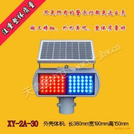 厂家直销太阳能交通警示灯爆闪灯交通爆闪灯双面LED爆闪灯