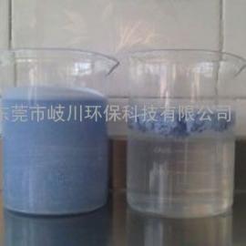 喷漆房油漆循环水漆雾凝聚剂AB剂