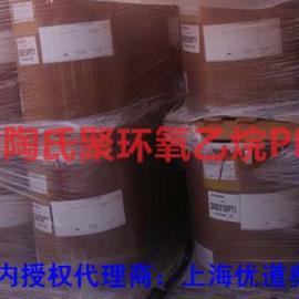 美国陶氏聚氧化乙烯 POLYOX WSR 308造纸分散剂