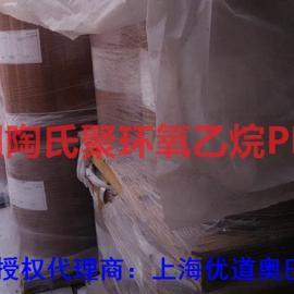 美国陶氏化学聚氧化乙烯 POLYOX WSR 308全国总代理