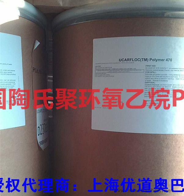 蜂窝陶瓷用美国陶氏进口聚环氧乙烷PEO国内授权代理