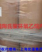 美国陶氏化学保温砂浆胶粉用聚氧化乙烯树脂细粉PEO