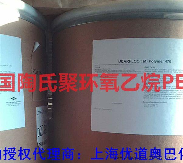 美国陶氏聚氧化乙烯 WSR 308造纸分散剂PEO全国代理