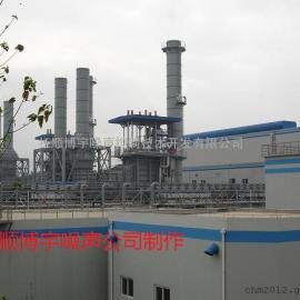 电厂锅炉排汽放空消声器,噪声治理