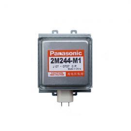 供应原装正品松下磁控管2M246-M1正品保证松下微波管