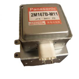 供应原装正品松下磁控管2M244正品保证松下微波管