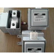 供应原装正品三星磁控管om75p(11)正品保证三星微波管