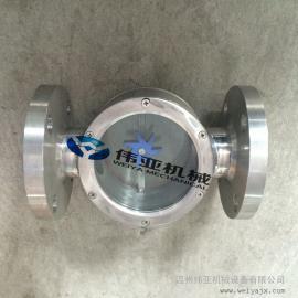 SG-PYL11不锈钢法兰偏心叶轮视镜 法兰式水流指示器