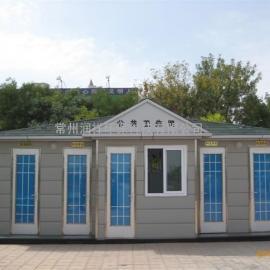 供应移动环保厕所 沈阳移动环保厕所 移动环保厕所厂家