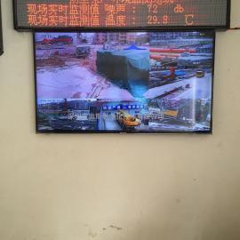 建筑工地扬尘噪声监测系统 系统化扬尘污染监测方案