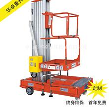 深圳铝合金铲车 四轮运营式 质量确保 中山液压起落平台