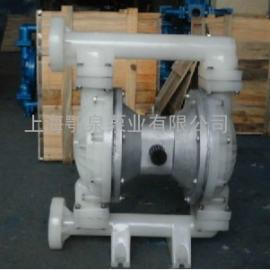 QBY-40工程塑料气动隔膜泵