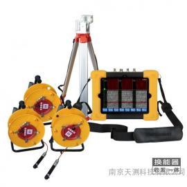 多功能混凝土超声波多空测桩仪HC-U83