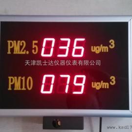 山西河南PM2.5在线式粉尘浓度监测仪