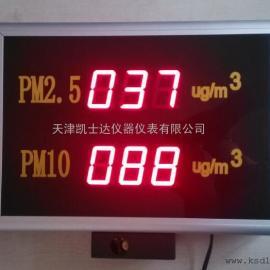 北京PM2.5在线式粉尘浓度监测仪/检测仪
