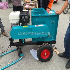 【树枝粉碎机】移动式木材粉碎机/树枝破碎机/秸秆粉碎机
