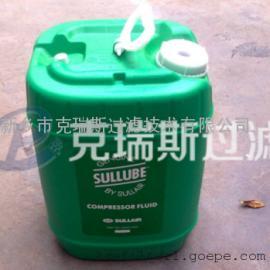 厂家供应寿力压缩机油68140508寿力合成压缩机油批发价