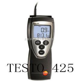 德国德图TESTO 425热敏式风速仪 精密风速仪