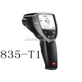 德国德图TESTO 835-T1手持式红外测温仪 点温枪