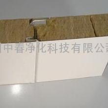 无尘净化车间岩棉彩钢板 5公分岩棉防火板 机制岩棉净化板