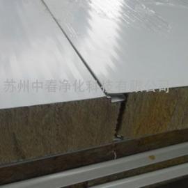江阴岩棉彩钢板 防火隔热净化彩钢板 药厂车间保温岩棉夹芯板
