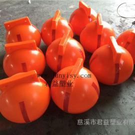浮子 网箱养殖浮球 30CM直径小浮球,穿孔浮体 塑料浮子