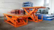 ◆华卓重邦◆固定式升降机 剪叉式升降货梯 珠海液压升降平台