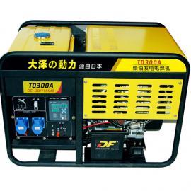 静音300A柴油发电电焊机