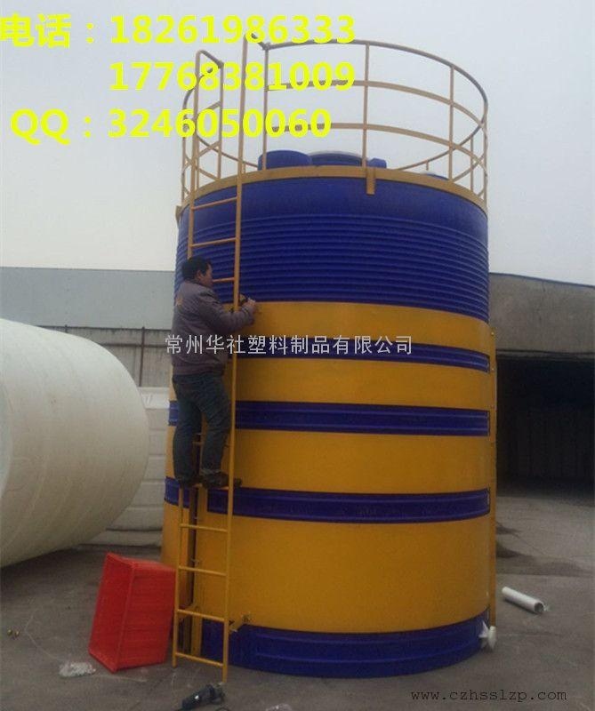 伊春10吨耐酸碱储罐10t减水剂塑料储罐化工储罐信誉