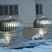 德清大型厂房通风机不锈钢风球800型屋顶风机